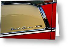1955 Chevy Bel Air Side Panel Greeting Card