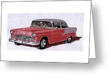 1955 Chevy Post Streeter Greeting Card