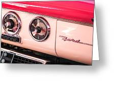 1955 Ford Crown Victoria Fordomatic Emblem Greeting Card