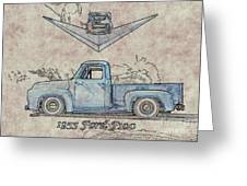 1955 Ford F100 Illustration Greeting Card