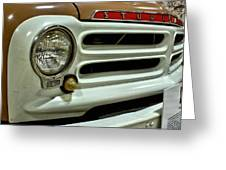 1955 Studebaker Headlight Grill Greeting Card