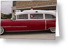 1955 Superior Cadillac Passenger Ambulance Greeting Card