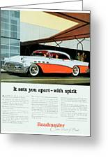 1956 - Buick Roadmaster Convertible - Advertisement - Color Greeting Card