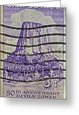 1956 Devils Tower National Monument Stamp Greeting Card