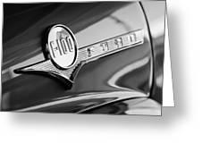 1956 Ford F-100 Pickup Truck Emblem Greeting Card