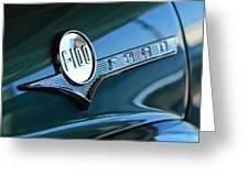 1956 Ford F-100 Truck Emblem Greeting Card