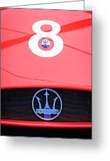 1956 Maserati 150s Grill Emblem - The Beels Racing Team Greeting Card