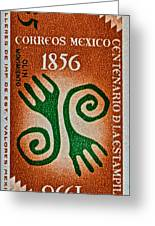 1956 Mexico Stamp Greeting Card