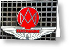1957 Aston Martin Owner's Club Emblem Greeting Card