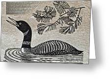 1957 Canada Duck Stamp Greeting Card