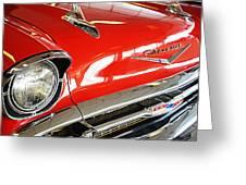 1957 Chevrolet Bel Air Greeting Card