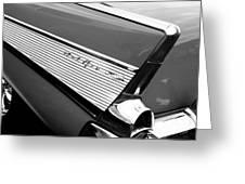 1957 Chevrolet Belair Convertible Taillight Emblem Greeting Card