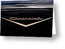 1957 Chevrolet Emblem Greeting Card