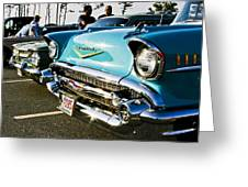 1957 Chevy Bel Air Blue Front End Greeting Card