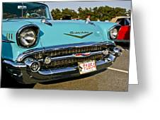 1957 Chevy Bel Air Blue Front Grill Greeting Card