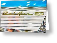 1957 Chevy Bel Air Emblem Greeting Card