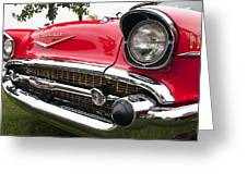 1957 Chevy Bel Air Front End Greeting Card