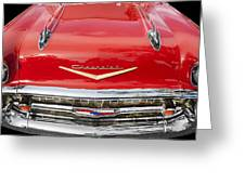 1957 Chevy Front End Greeting Card