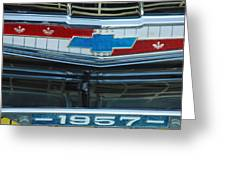 1957 Chevy Front Greeting Card