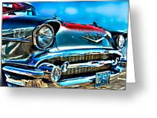 1957 Chevy Grille Greeting Card