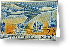1957 Czechoslovakia Airline Stamp Greeting Card