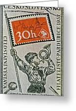 1957 Czechoslovakia Stamp Greeting Card