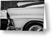 1957 Ford Fairlane Emblem -359bw Greeting Card