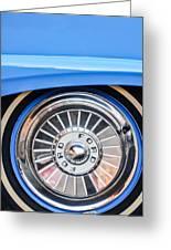 1957 Ford Fairlane Wheel Greeting Card