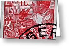1957 German Democratic Republic Chemist Stamp Greeting Card