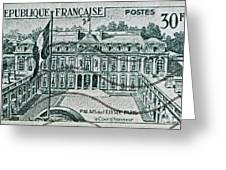 1957 Palais Del Elysee Paris Stamp Greeting Card