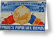 1957 Romanian Coat Of Arms And Flags Stamp Greeting Card