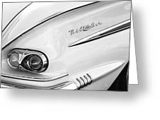 1958 Chevrolet Belair Taillight Emblem Greeting Card