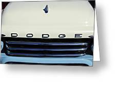 1958 Dodge Sweptside Truck Grille Greeting Card