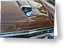 1958 Ford Fairlane 500 Skyliner Greeting Card