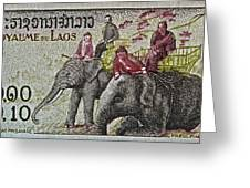 1958 Laos Elephant Stamp IIi Greeting Card