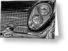 1958 Lincoln Continental Headlight Greeting Card