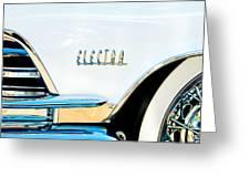 1959 Buick Electra Emblem Greeting Card