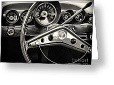 1959 Chevrolet Dash Greeting Card