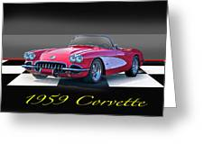 1959 Corvette Roadster II Greeting Card