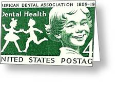 1959 Dental Health Postage Stamp Greeting Card