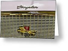 1960 Chrysler Windsor Hood Grill Greeting Card