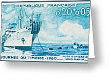 1960 Day Stamp Installation Of A Submarine Cable Greeting Card