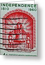1960 Mexican Independence Stamp Greeting Card