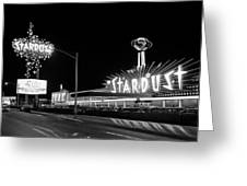 1960s Night Scene Of The Stardust Greeting Card