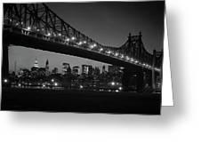 1960s Queensboro Bridge And Manhattan Greeting Card