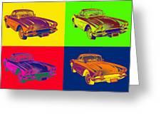 1962 Chevrolet Corvette Pop Art Greeting Card