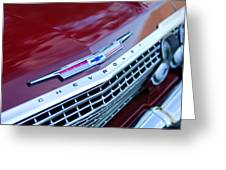 1962 Chevrolet Impala Ss Grille Greeting Card