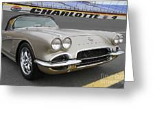 1962 Chevy Corvette Greeting Card
