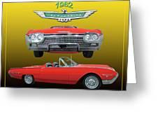 1962 Ford T-bird Sport Greeting Card