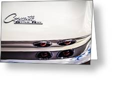 1963 Chevrolet Corvette Split Window Taillight Emblem -458c Greeting Card
